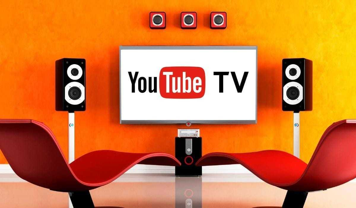 YouTube отключает монетизацию маленьким каналам (YouTubeTV)