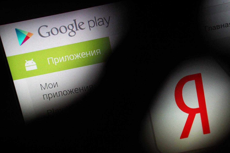 fullscreen 2ni - Яндекс, Google и ФАС наконец-то разобрались с Android