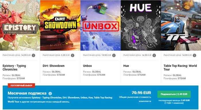 g2a deal 1 2 - Новая G2A Deal #2 содержит пять игр всего за €3