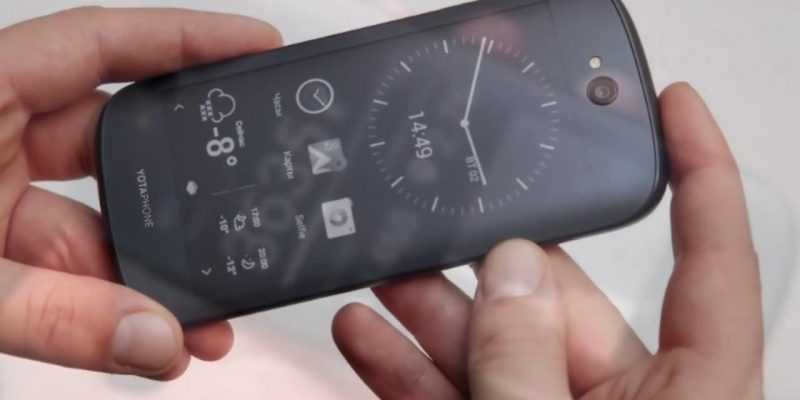 YotaPhone 3 выйдет в сентябре 2017 года (maxresdefault 2 1)