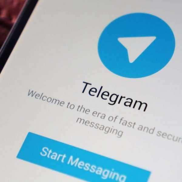 Команда Павла Дурова решила перенести запуск цифровой валюты Gram (telegram app 2)