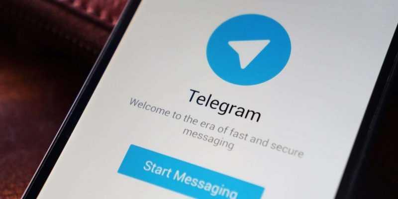 Telegram оштрафован на 800 тысяч рублей за отказ сотрудничать с ФСБ (telegram app 2)