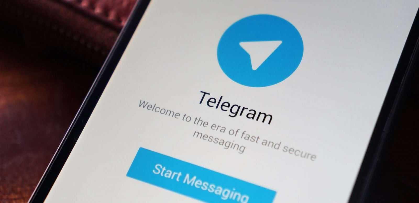 Эксперты нашли способ узнать телефонный номер пользователя Telegram (telegram app 2)