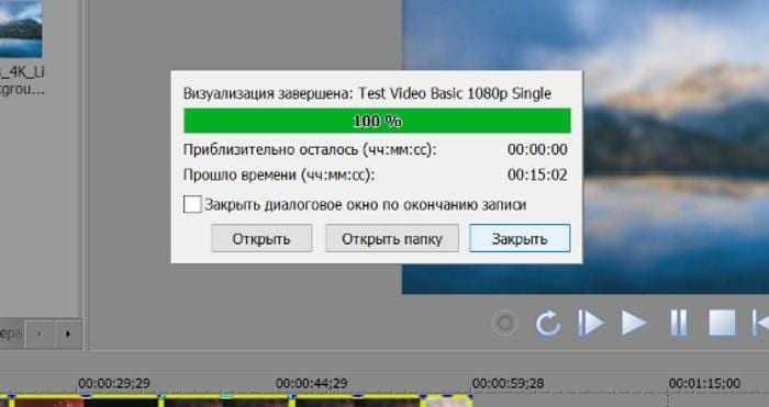 voyo vbook v3 sony vegas - Обзор ноутбука-трансформера VOYO Vbook V3 - апельсиновый универсал