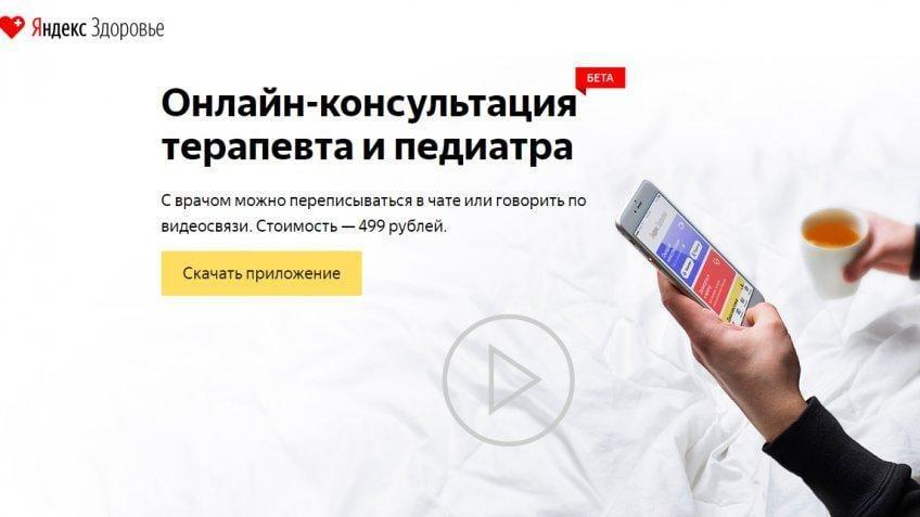 Главные анонсы Yet Another Conference Яндекса 2017 (102031)