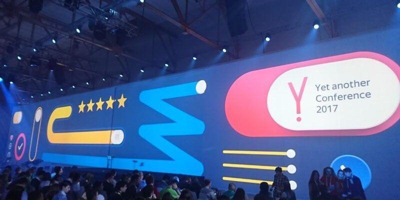 Главные анонсы Yet Another Conference Яндекса 2017 (DSC 3963)