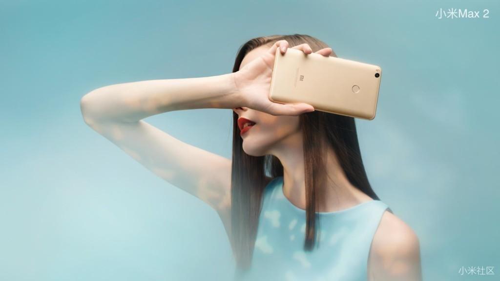 Xiaomi анонсировала смартфон Mi Max 2 (Mi Max 2 Promo Image)