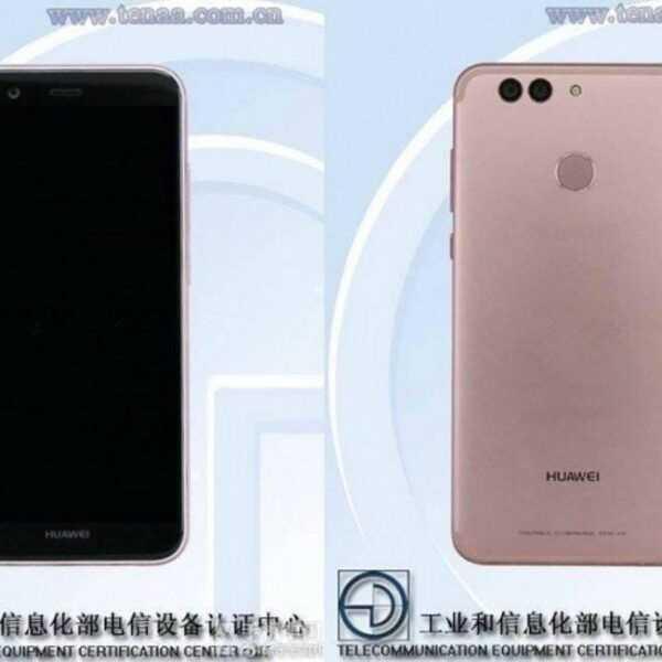 Утечка: Huawei Nova 2 оказалась сертифицирована по TENAA (nova 2 title)