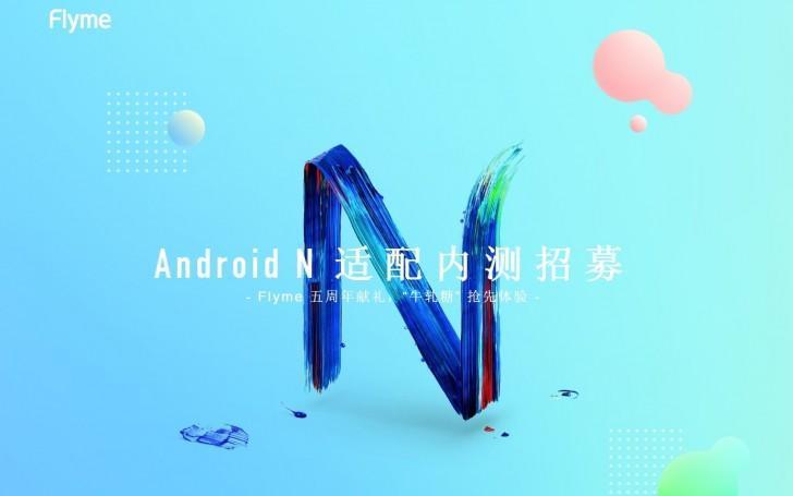 gsmarena 002 - Meizu рассказала, какие смартфоны получат Android 7.0 Nougat