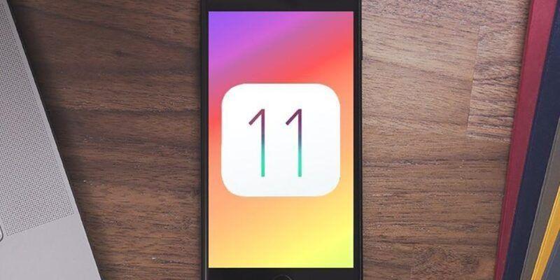 Apple анонсировала iOS 11 (ios11 4 1)