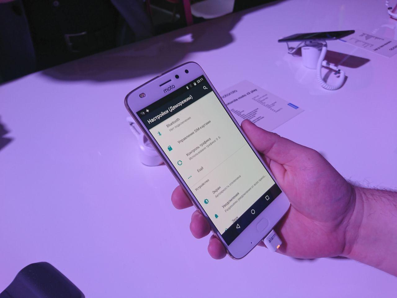 photo 2017 06 27 20 52 44 - Motorola Moto Z2 Play официально представлен в России