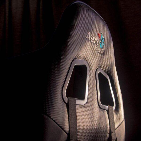 Геймерский трон. Обзор кресла AeroCool AC120 (DSC 4052)