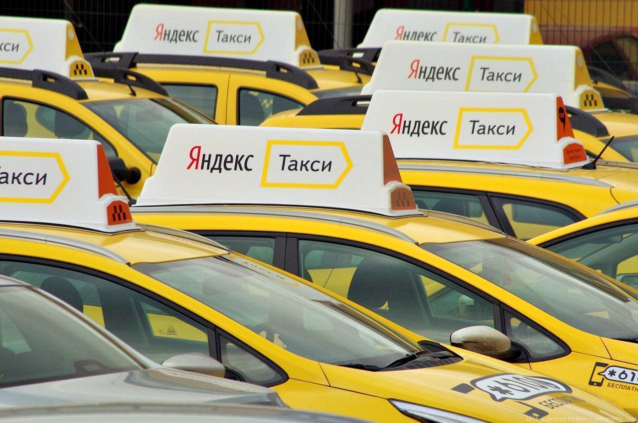 yandex taxi samara - Яндекс.Такси объединяется с Uber