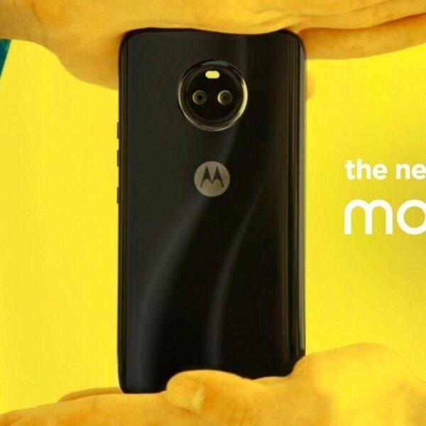 IFA 2017. Motorola представила новый Moto X4 (1cmqLA)