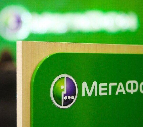 «МегаФон» запустил сеть 5G в Москве (2228a85cd677926106c5806d8d41e135)
