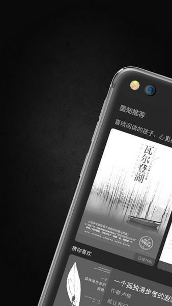 В сети появились характеристики смартфона Yota 3 (3 009)