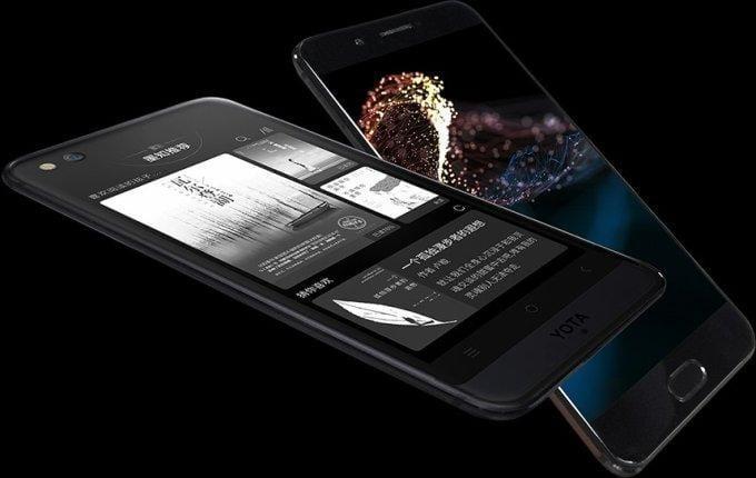 YotaPhone 3 будет доступен Россиянам в конце 2017 года (DHvU7NWXgAAD Io)