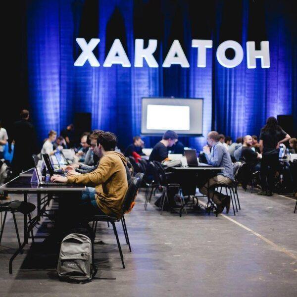 «ВКонтакте» проведёт Хакатон с призовым фондом 1 млн рублей (Gfr1TRgHlps)