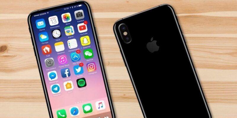 iPhone 8научится снимать 4Квидео при 60FPS (IMG 0907)