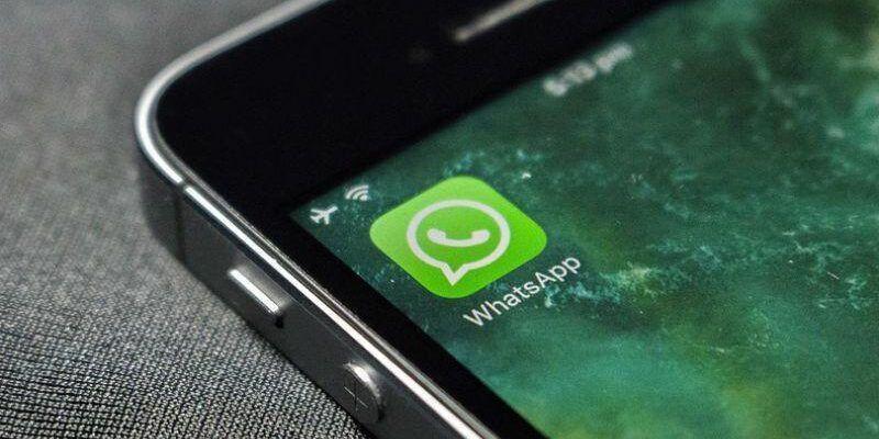 Мошенники предлагают продлить подписку на WhatsApp (Whatsapp 1493365546114)