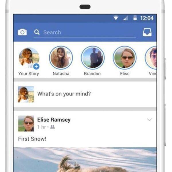 Вдесктопной версии Facebook появятся «истории» (facebook fb)