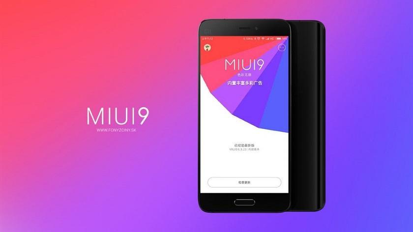 В интернете опубликовали расписание выхода публичной версии прошивки MIUI 9 для устройств Xiaomi (miui 9 1 1)