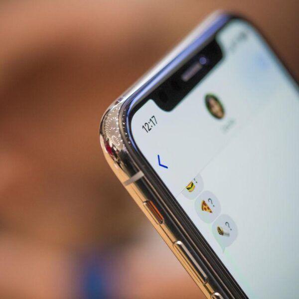 Идеальная боковая грань iPhone X