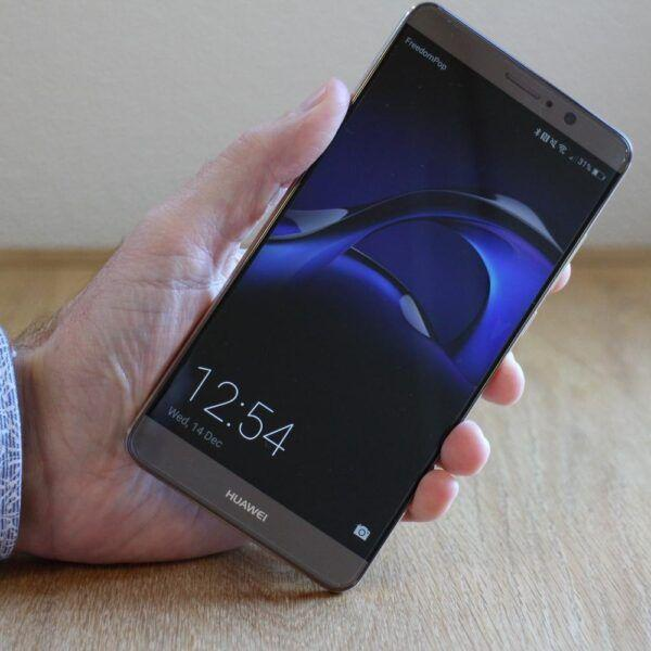 Huawei представит новый Mate 10 в октябре (Huawei Mate 9 0018)