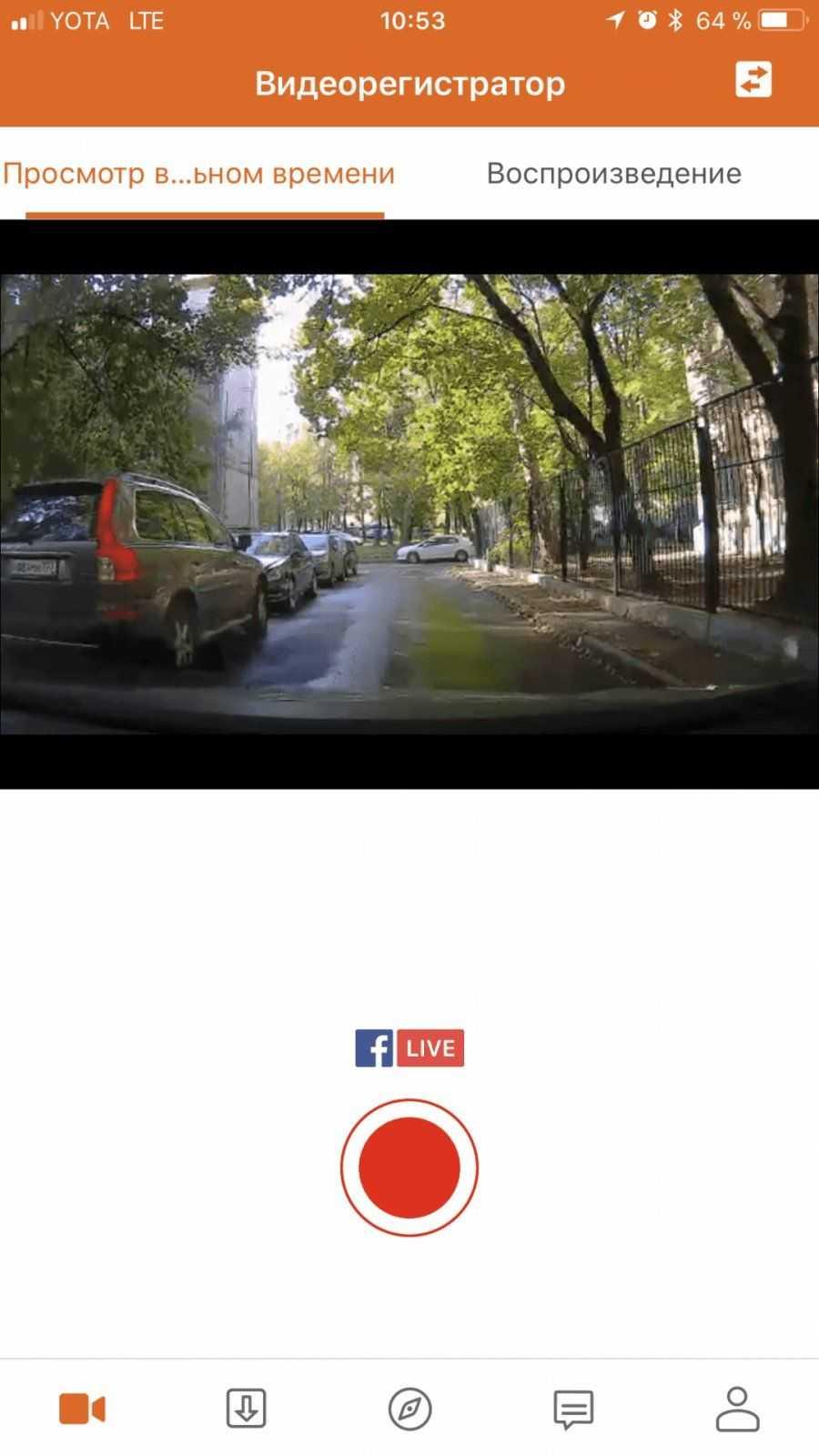 Дорожный свидетель. Обзор видеорегистратора Mio MiVue 786 (IMG 5144)