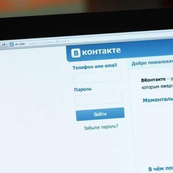 «ВКонтакте» разрешила скачивать данные своего профиля (Kak Vkontakte ubrat podpischikov)