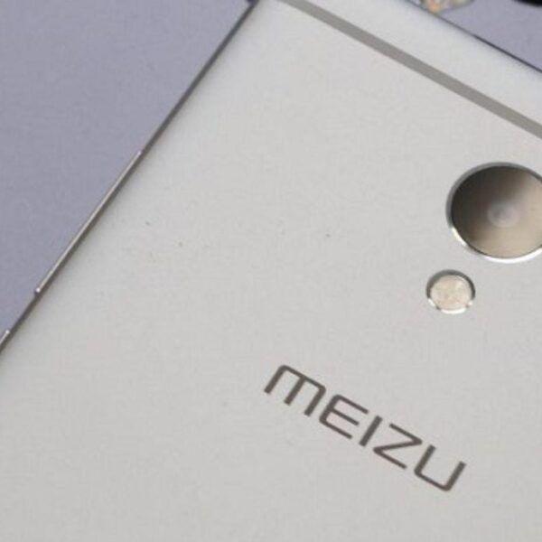 Meizu M6 получил 5,2-дюймовый HD-экран (Meizu M6 Note 1560x690 c)
