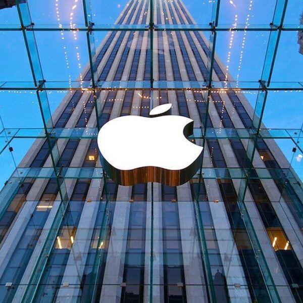 Австралийский «фанат»Apple взломал её сервера и скачал 90 ГБ данных (apple 1)