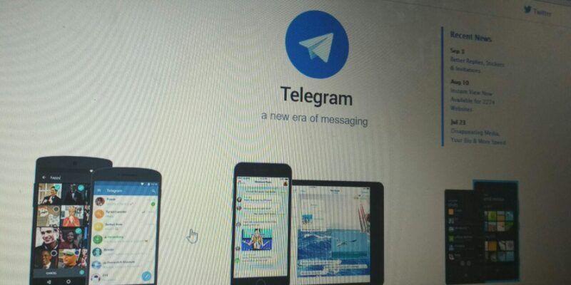 В работе мессенджера Telegram произошел глобальный сбой (photo 2017 09 14 15 04 54)