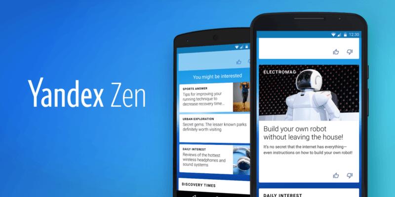Яндекс Дзен стал приложением (share promo en)
