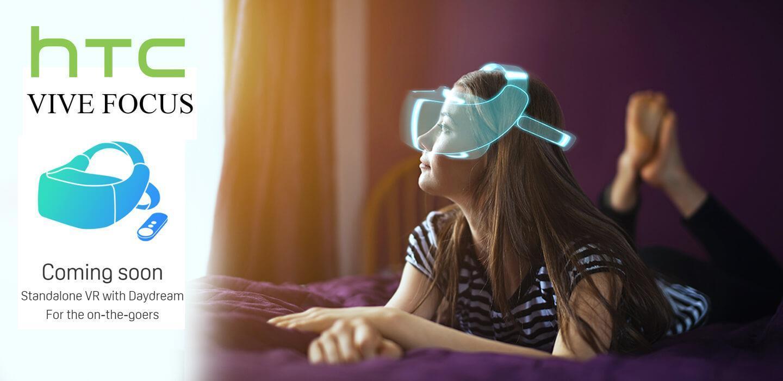 HTC выпустит автономный VR-шлем Vive Focus (vive focus)