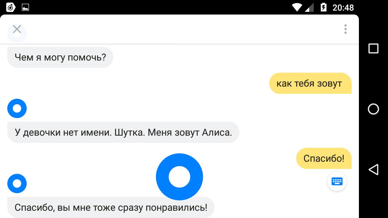 "Яндекс запустил ""Алису"" (1 hn4vaqEmbGAWMQZMv vzTg)"