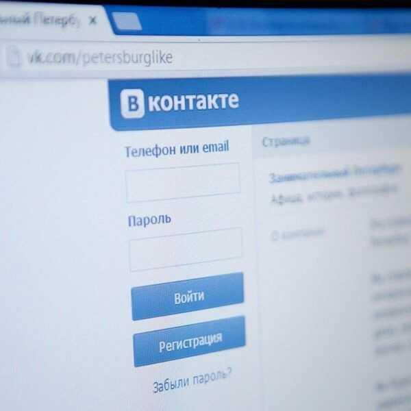ВКонтакте больше не поддерживает своё приложение для Windows-смартфонов (1100666666666666)