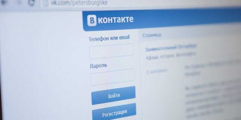 «ВКонтакте» больше не поддерживает своё приложение для Windows-смартфонов (1100666666666666)