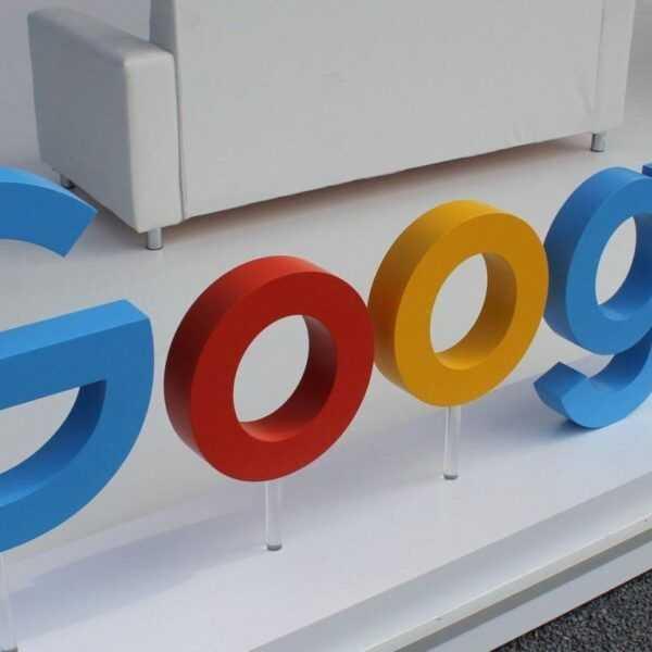 Google ввела новый запрет (14684121382google)