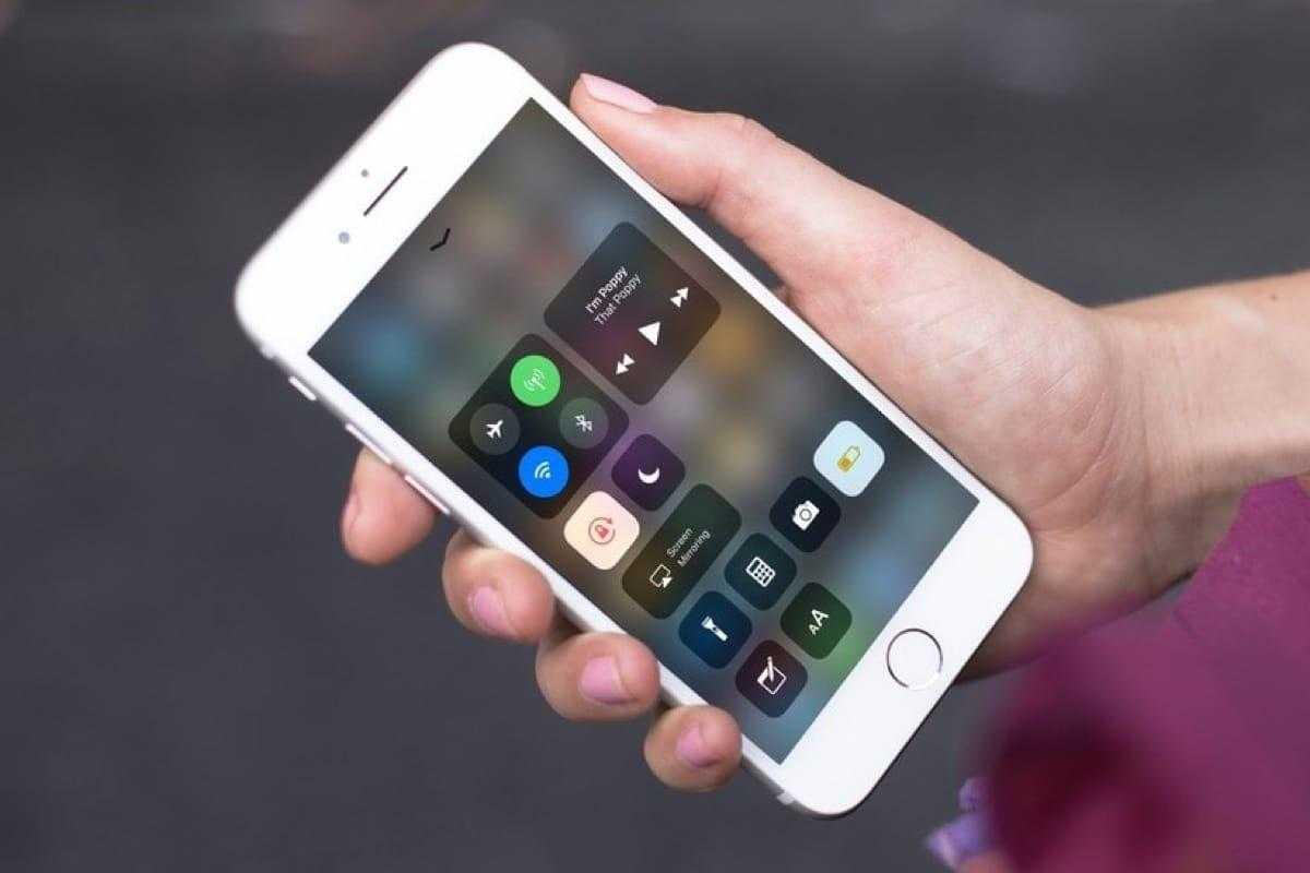 Apple выпустила iOS 11.1 beta 5 (Apple iOS 11.1 Beta 4)