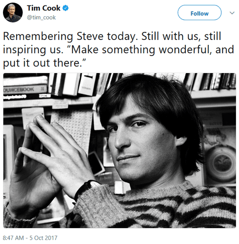 Тим Кук почтил память Стива Джобса (Capture)