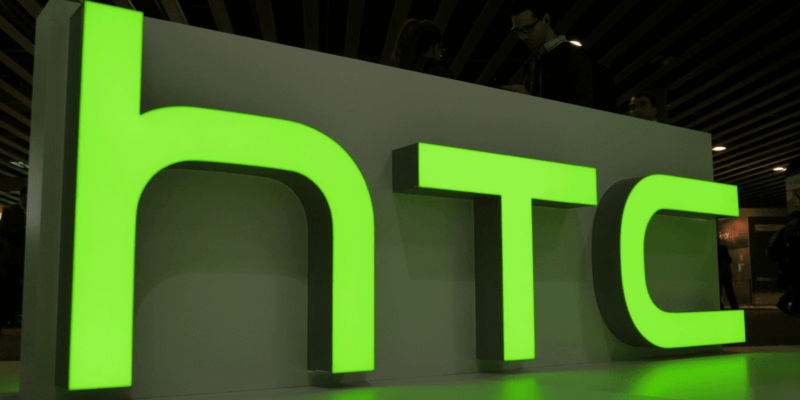 HTC U11 Plus показался на рендере (HTC logo1)