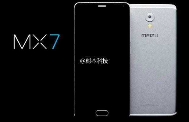Meizu MX7 не появится раньше 2018 года (Meizu MX7 620)
