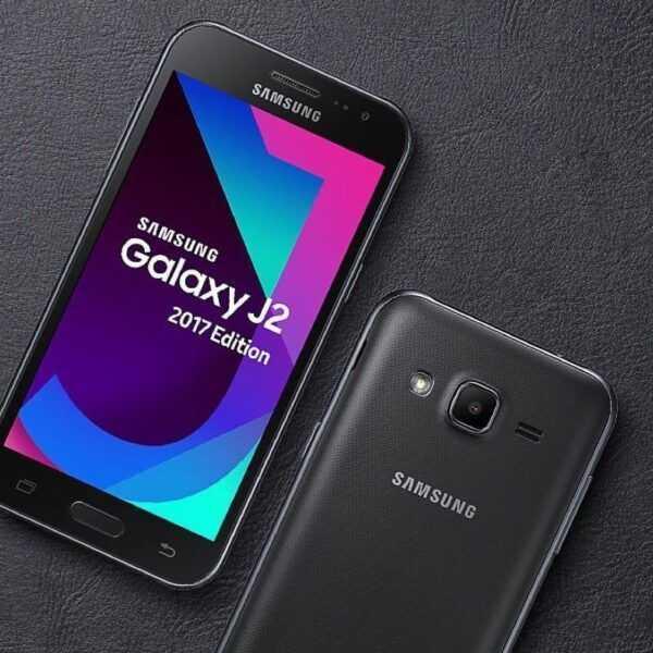 Galaxy J2 (2017) провалил тесты в бенчмарке (Samsung Galaxy J2 2017 4 1)