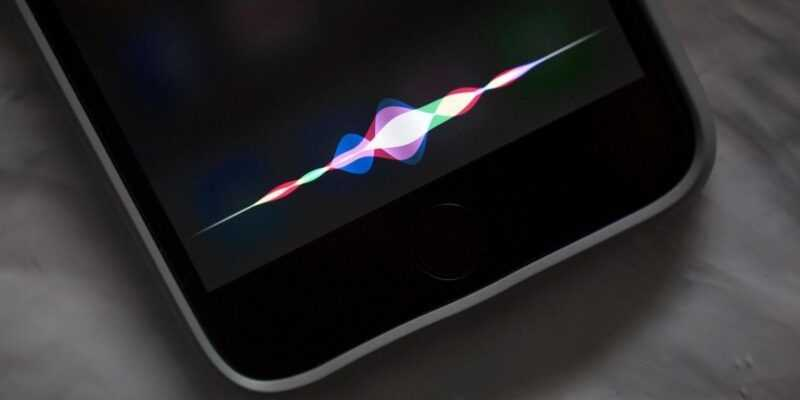 Siri посчитала песню «Despacito» гимном Болгарии (Siri)