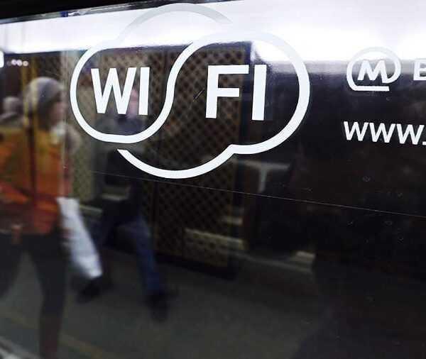 Доступ к публичному Wi-Fi в России хотят привязать к госуслугам (TASS 9511906)