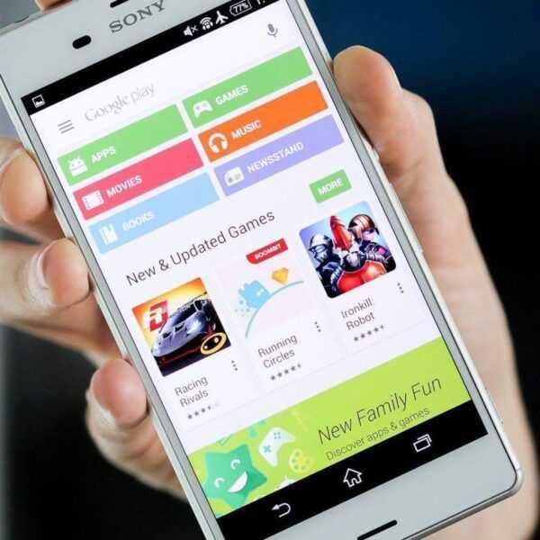 Google Play разрешит тестировать приложения до покупки (b91599515f5d78ec1948ed48f8a6e5f4c6fd78e9)