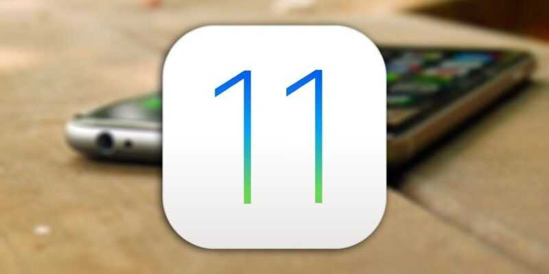 Apple выпустила iOS 11.1 beta 5 (ios 11 icon)