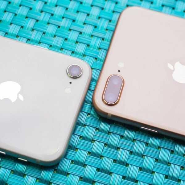 У iPhone появились новые проблемы (iphone 8 plus 35)