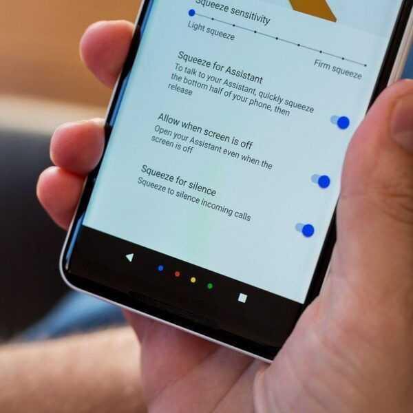 Google анонсировал Pixel 2 и Pixel 2 XL. Официально (jbareham 170922 2006 0076)